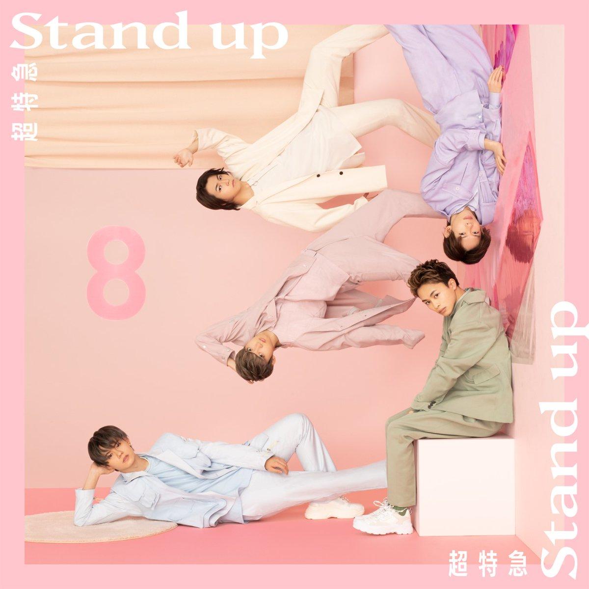 『超特急 - Table Manners』収録の『Stand up』ジャケット