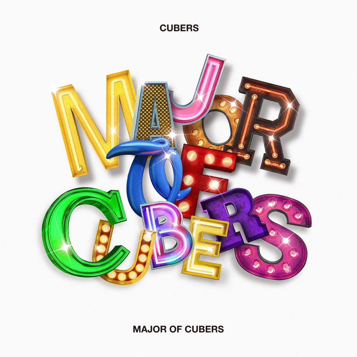 『CUBERS - 空の上』収録の『MAJOR OF CUBERS』ジャケット
