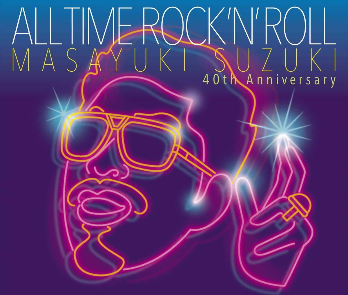 『鈴木雅之 DADDY ! DADDY ! DO ! feat. 鈴木愛理 歌詞』収録の『ALL TIME ROCK 'N' ROLL』ジャケット