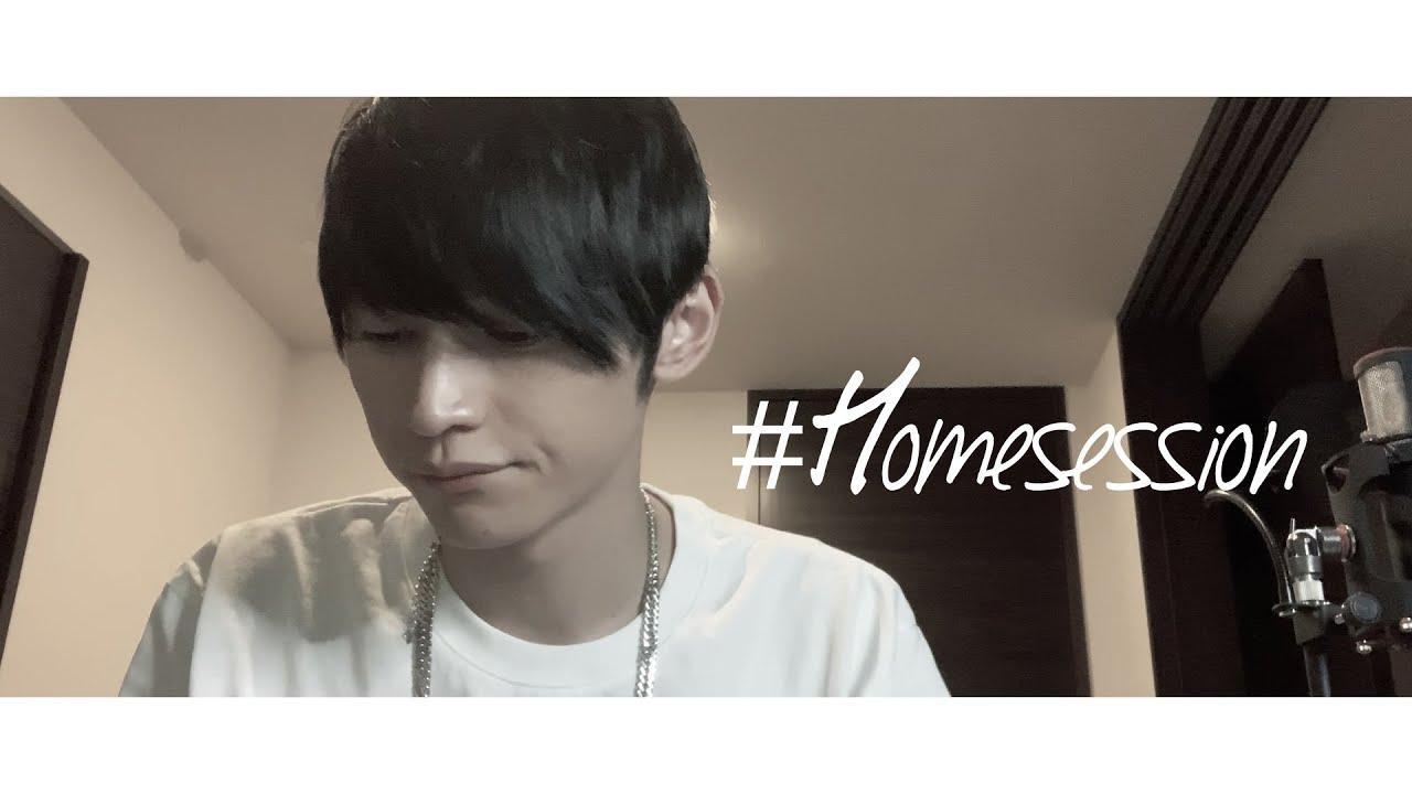『SKY-HI - #Homesession』収録の『#Homesession -0406-』ジャケット