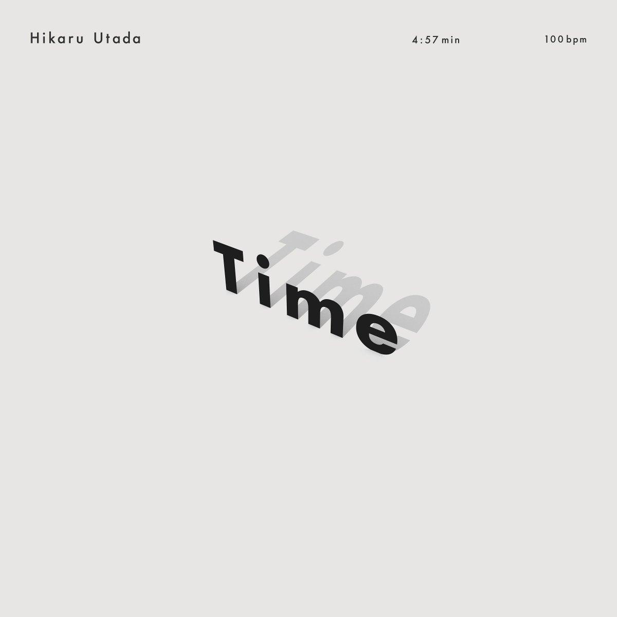『宇多田ヒカルTime』収録の『Time』ジャケット