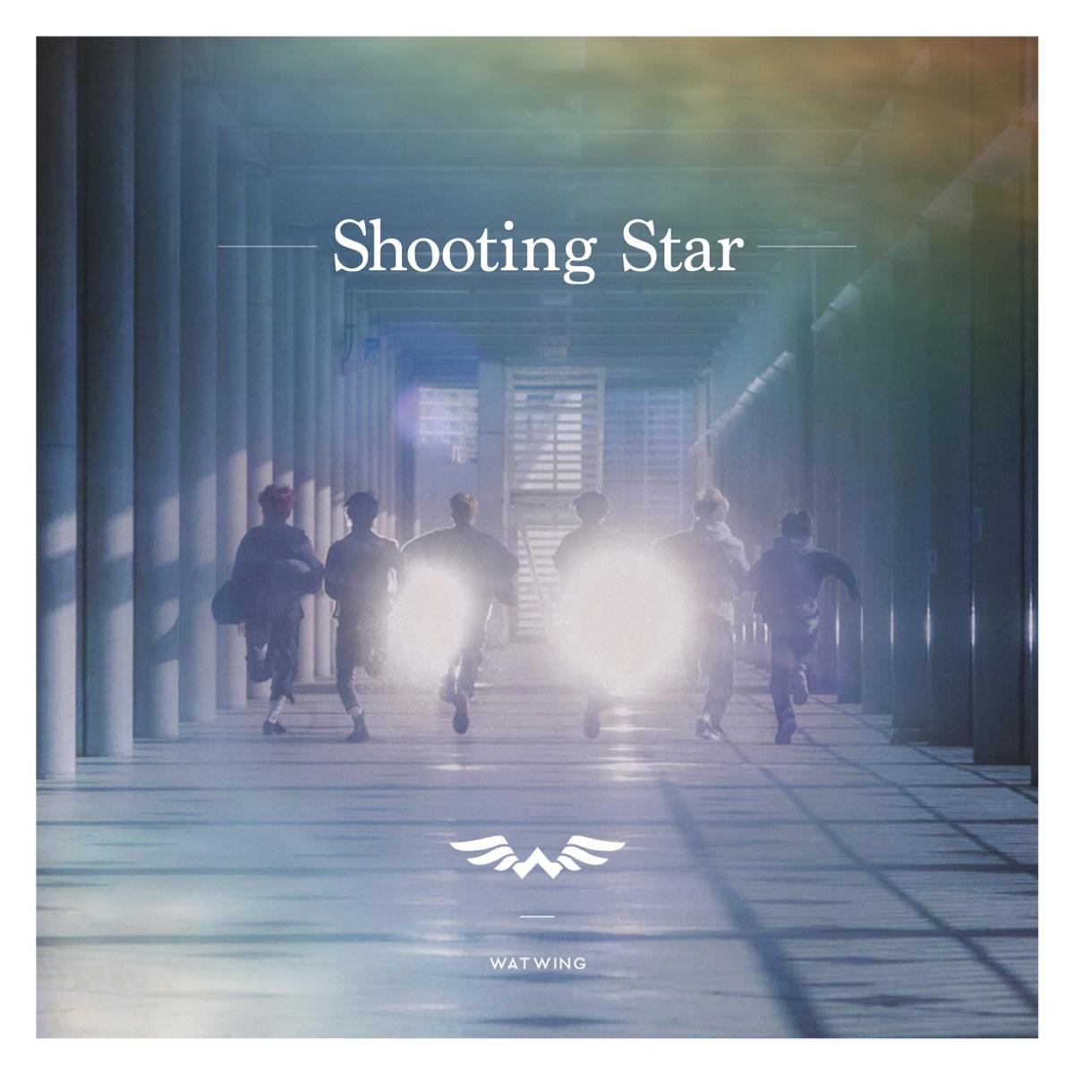 『WATWING - Shooting Star 歌詞』収録の『Shooting Star』ジャケット