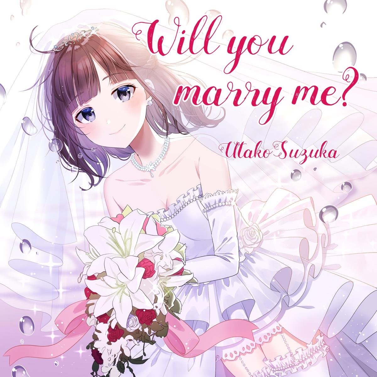 『鈴鹿詩子 - Will you marry me? 歌詞』収録の『Will you marry me?』ジャケット
