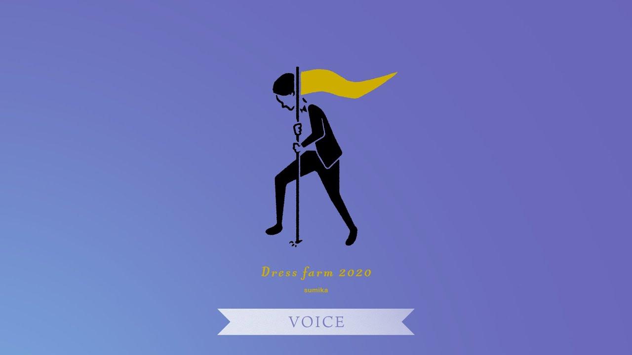 『sumika - VOICE 歌詞』収録の『VOICE』ジャケット