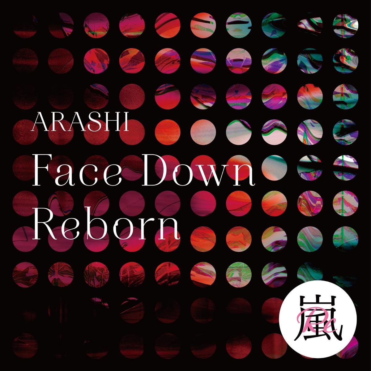 『嵐 Face Down : Reborn 歌詞』収録の『Face Down : Reborn』ジャケット