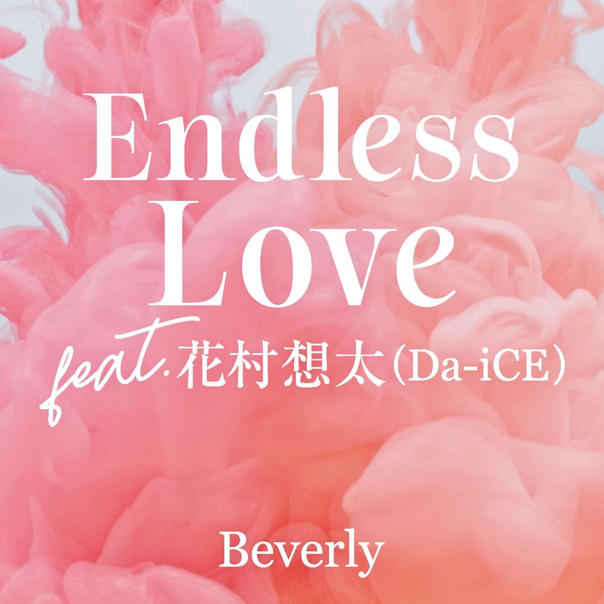 『Beverly - Endless Love feat.花村想太 (Da-iCE) 歌詞』収録の『Endless Love feat.花村想太 (Da-iCE)』ジャケット