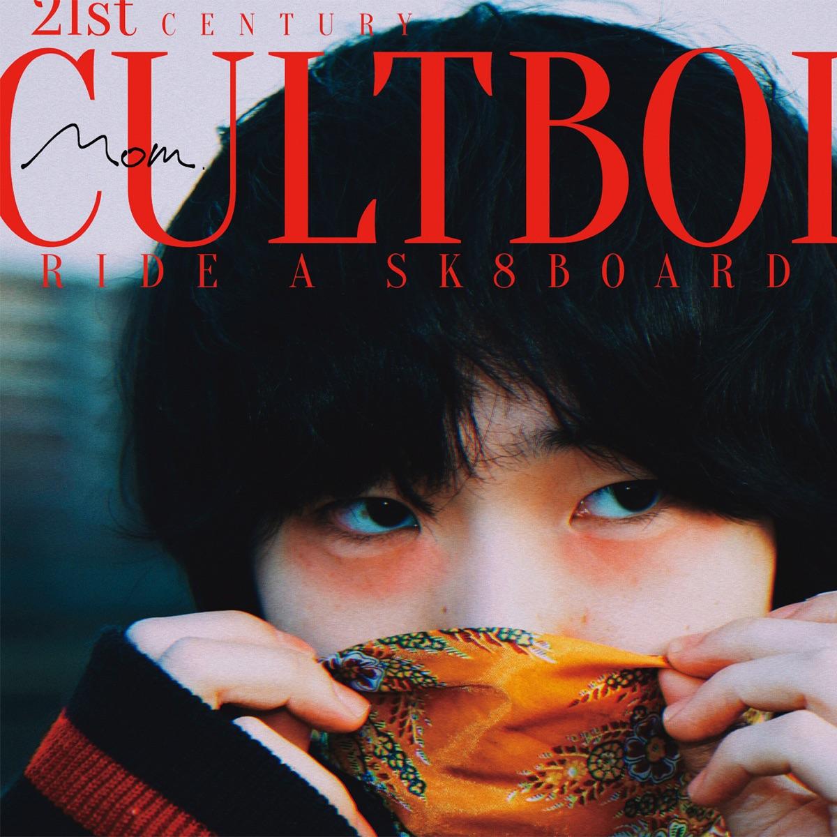 『Mom - あかるいみらい』収録の『21st Century Cultboi Ride a Sk8board』ジャケット