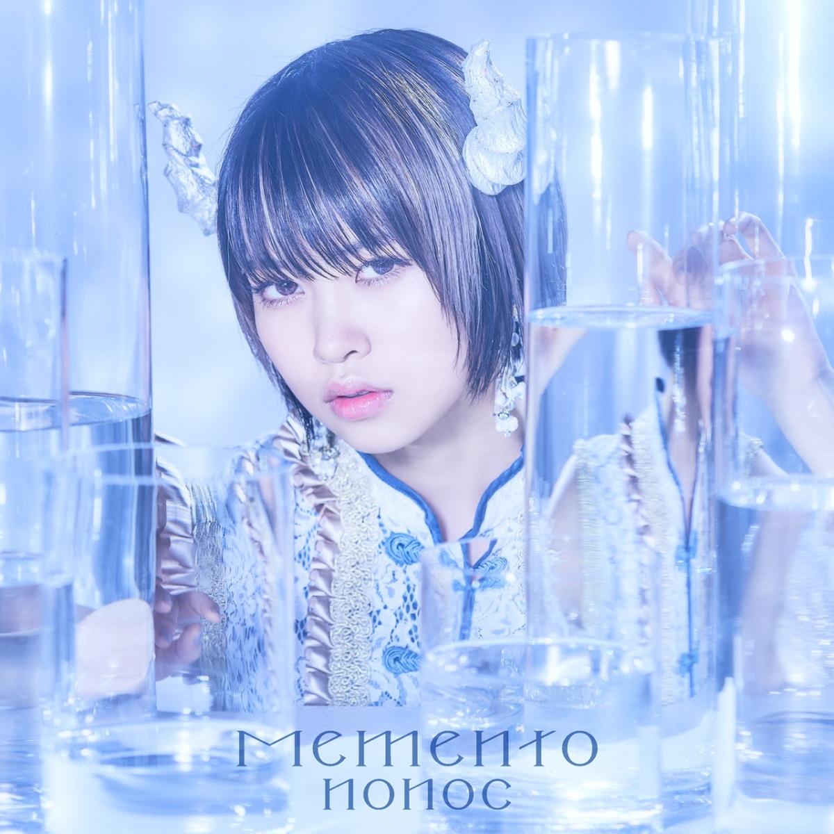 『nonoc Memento 歌詞』収録の『Memento』ジャケット