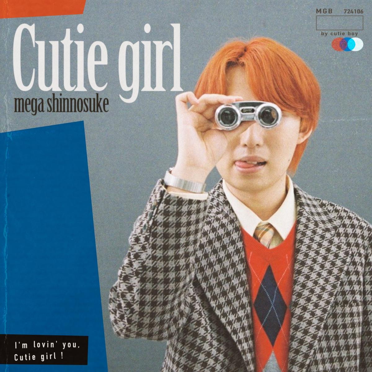 『Mega Shinnosuke - Cutie girl』収録の『Cutie girl』ジャケット