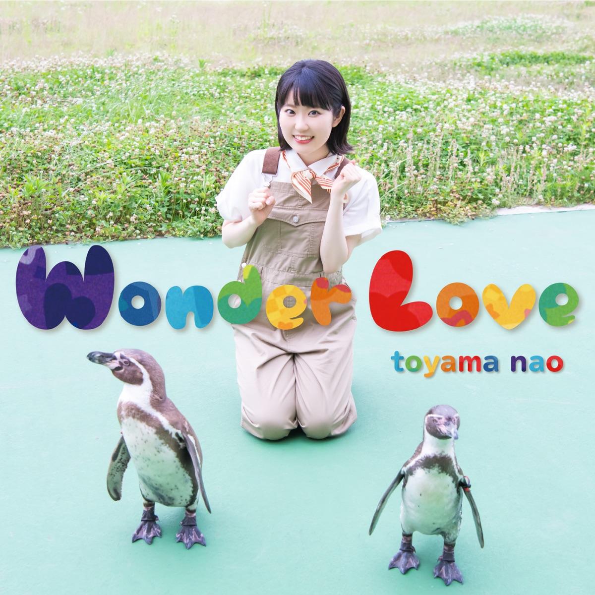 『東山奈央 Wonder Love 歌詞』収録の『Wonder Love』ジャケット