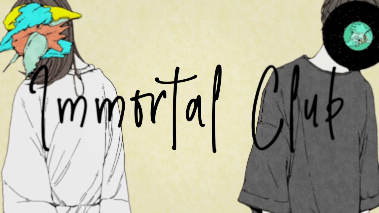 『Peg - ImmortalClub』収録の『ImmortalClub』ジャケット