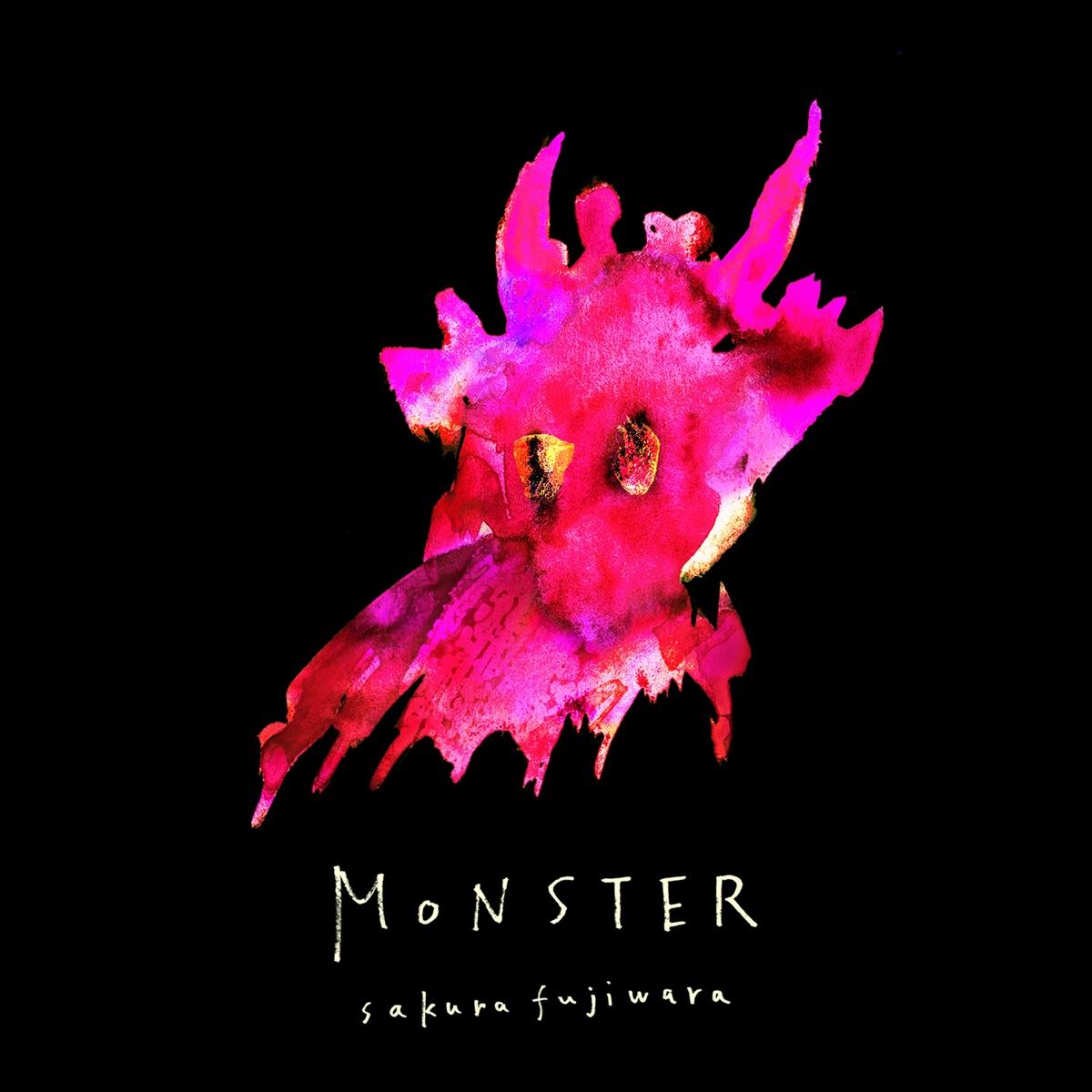 『藤原さくら - Monster』収録の『Monster』ジャケット