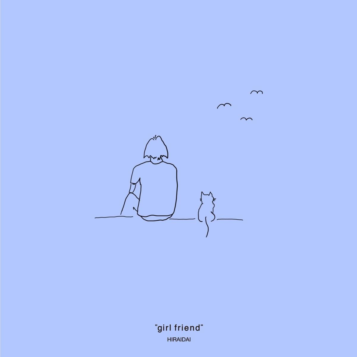 『平井大 - GIRL FRIEND』収録の『GIRL FRIEND』ジャケット