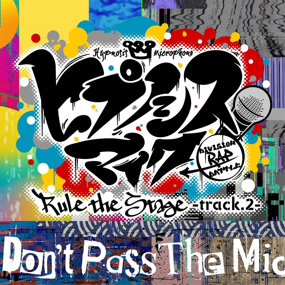 『ヒプノシスマイク -D.R.B- Rule the Stage(Fling Posse・麻天狼・鬼瓦ボンバーズ) Don't Pass The Mic -Rule the Stage track.2- 歌詞』収録の『Don't Pass The Mic -Rule the Stage track.2-』ジャケット