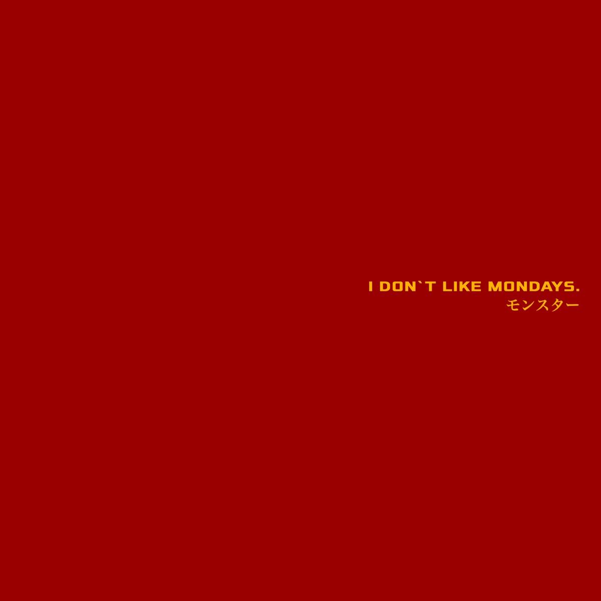 『I Don't Like Mondays. - モンスター』収録の『モンスター』ジャケット