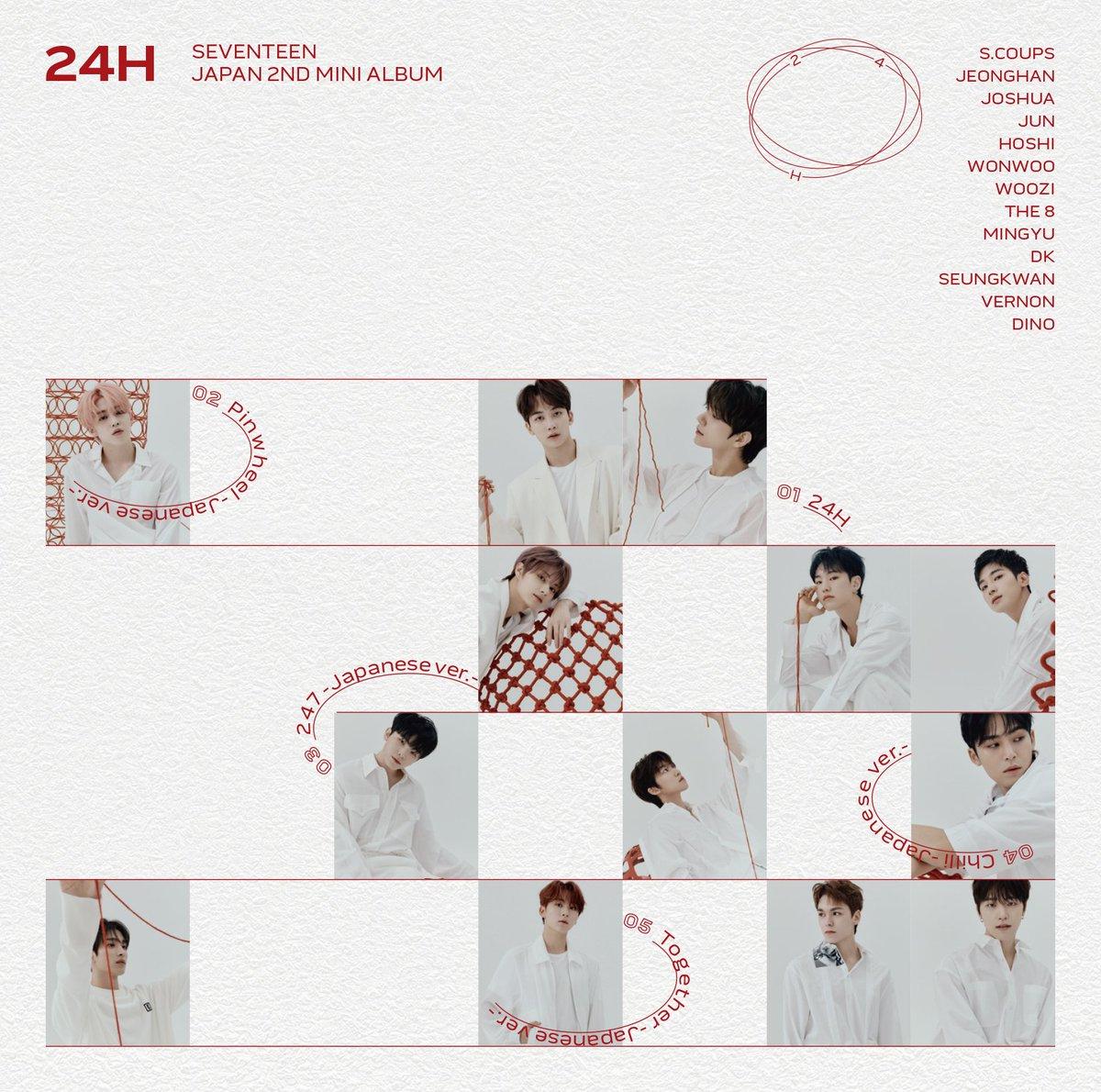 『SEVENTEEN - Pinwheel -Japanese ver.-』収録の『24H』ジャケット