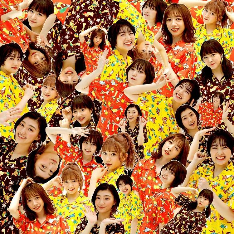 『私立恵比寿中学 - Sweet of Sweet 〜君に届くまで〜』収録の『FAMIEN'20 e.p.』ジャケット