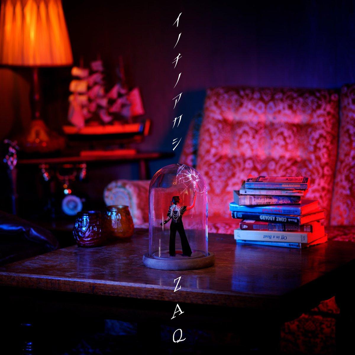 『ZAQ - Closed Ovation』収録の『イノチノアカシ』ジャケット