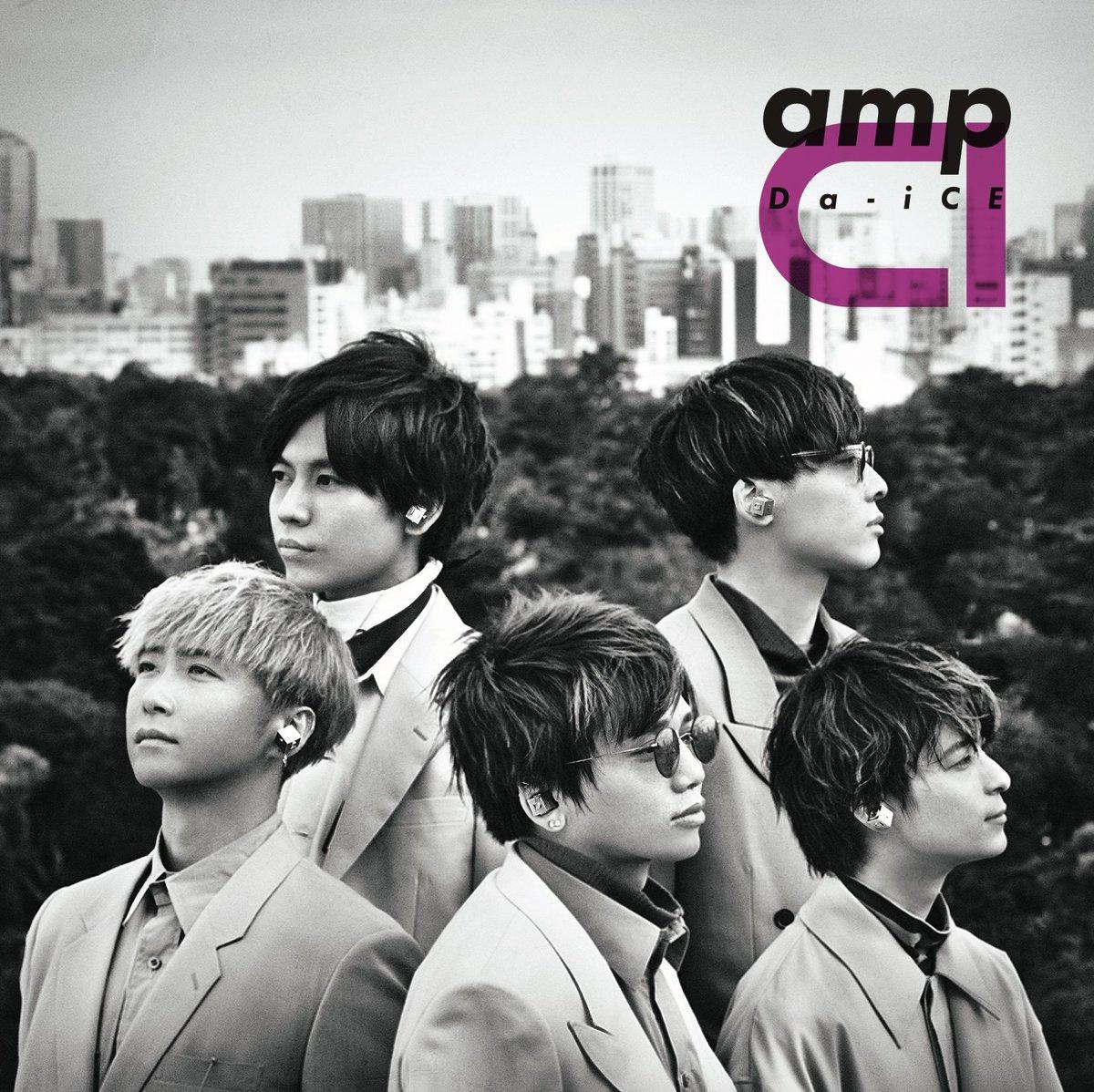 『Da-iCE - New day 2020 歌詞』収録の『amp』ジャケット