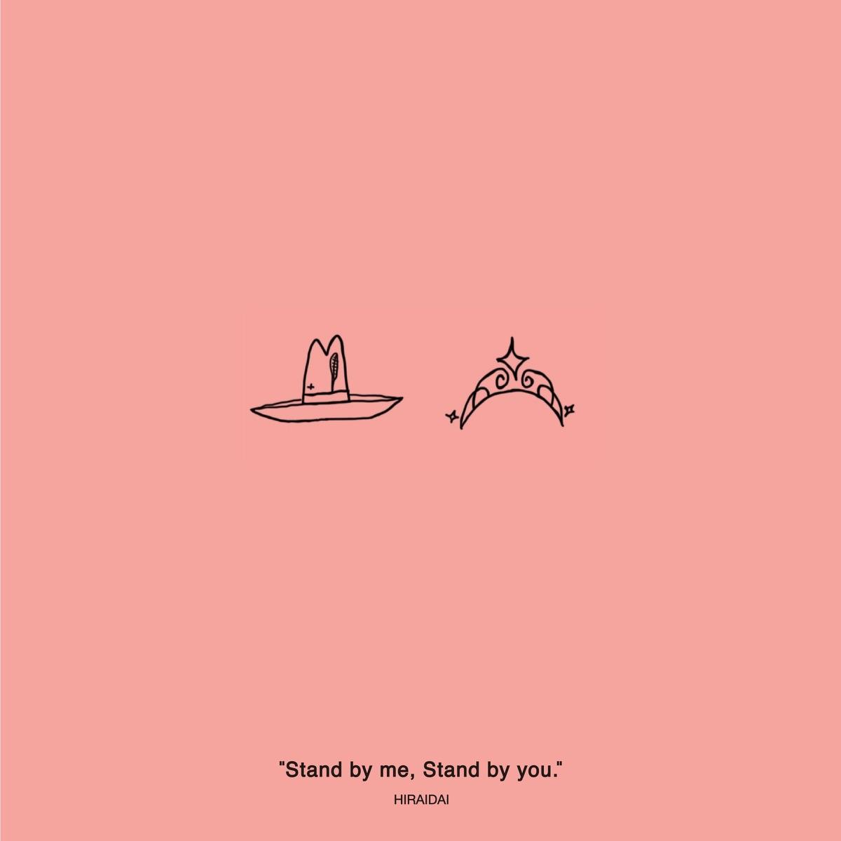 『平井大 - Stand by me, Stand by you.』収録の『Stand by me, Stand by you.』ジャケット