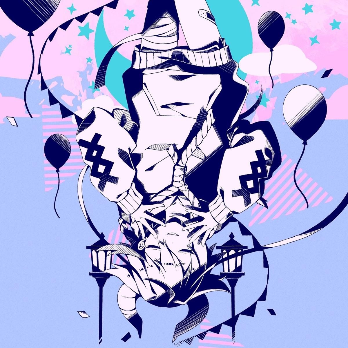 『かいりきベア - ネロイズム』収録の『ネロイズム』ジャケット