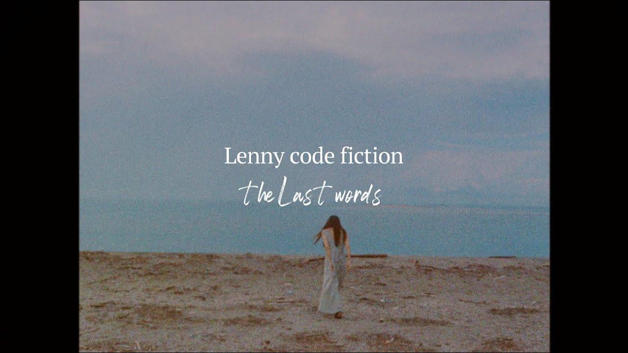 『Lenny code fiction - the last words』収録の『the last words』ジャケット