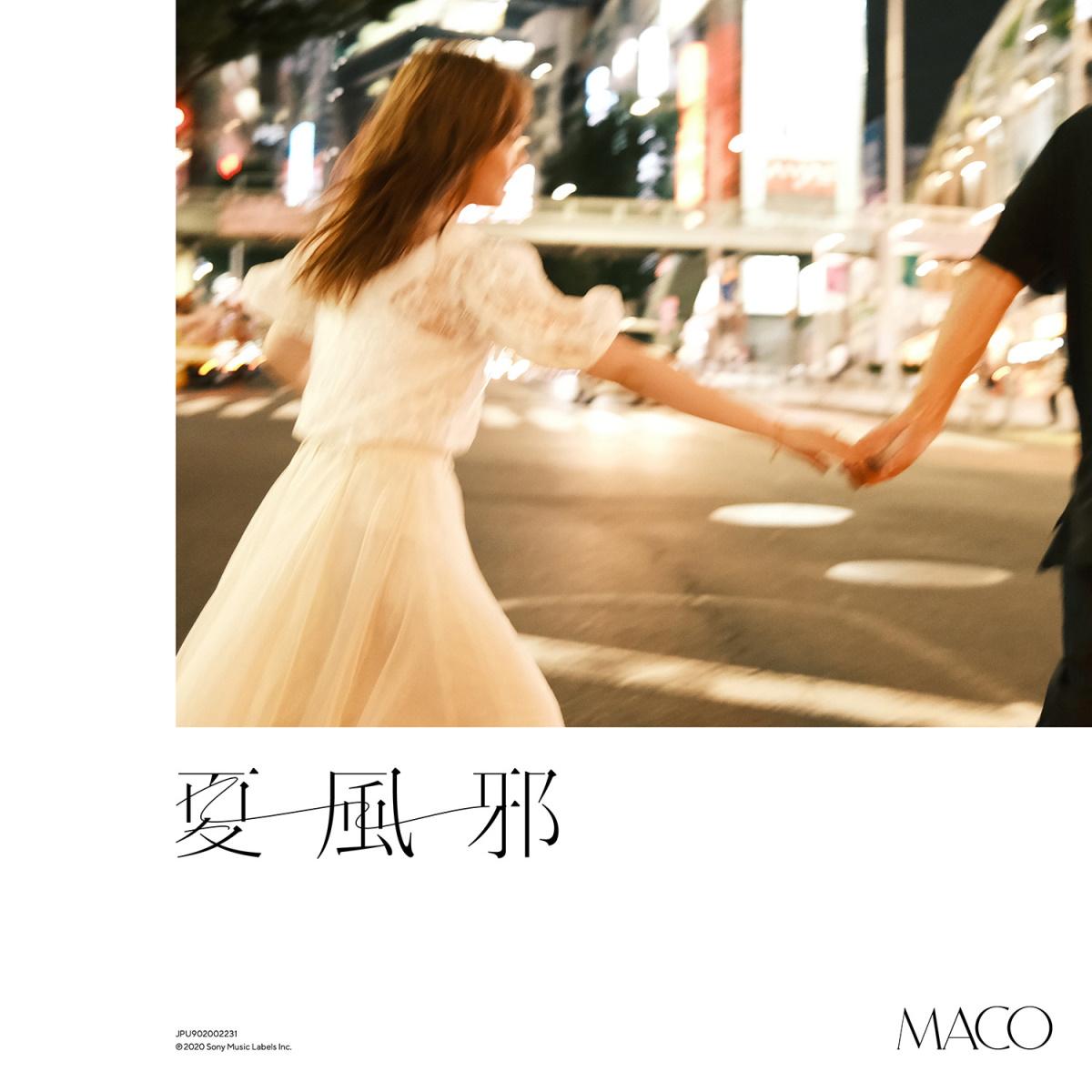 『MACO - 夏風邪』収録の『夏風邪』ジャケット