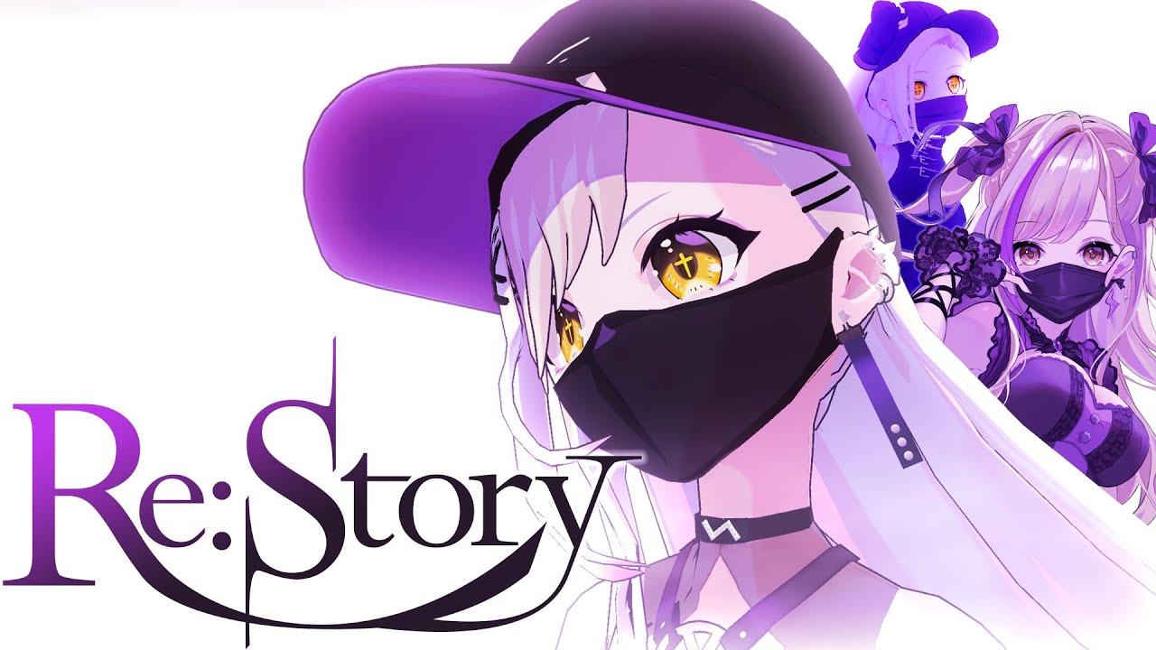 『音無むおん - Re:STORY 歌詞』収録の『Re:STORY』ジャケット