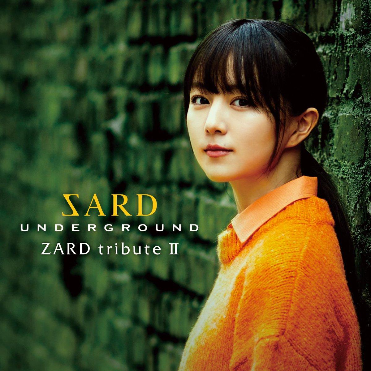 『SARD UNDERGROUND - 眠れない夜を抱いて』収録の『ZARD tribute Ⅱ』ジャケット