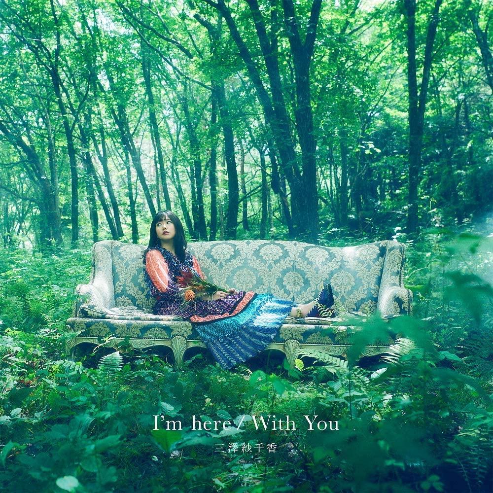 『三澤紗千香 - With You』収録の『I'm here/With You』ジャケット