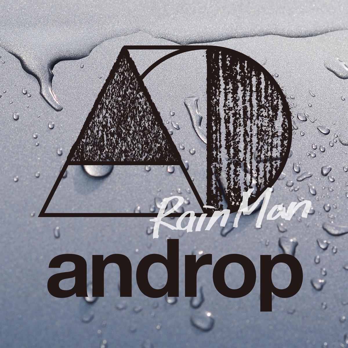 『androp - RainMan』収録の『RainMan』ジャケット