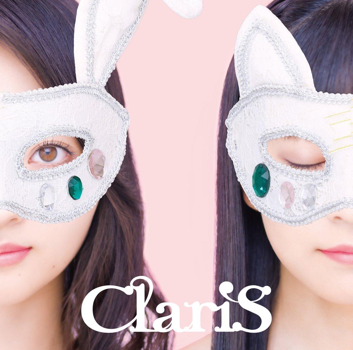 『ClariS - 仮面ジュブナイル 歌詞』収録の『ClariS 10th Anniversary BEST Pink Moon』ジャケット
