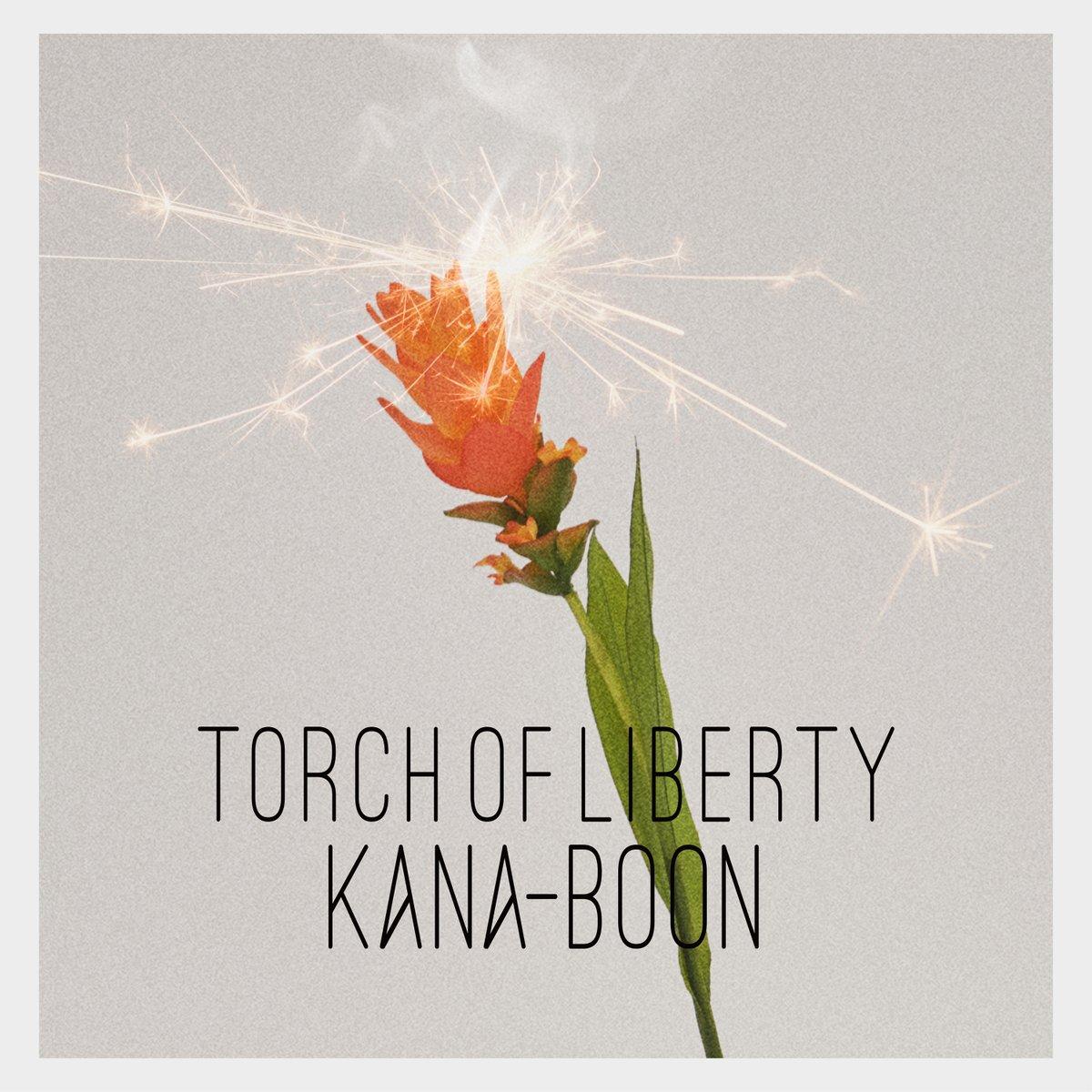 『KANA-BOON - マジックアワー』収録の『Torch of Liberty』ジャケット
