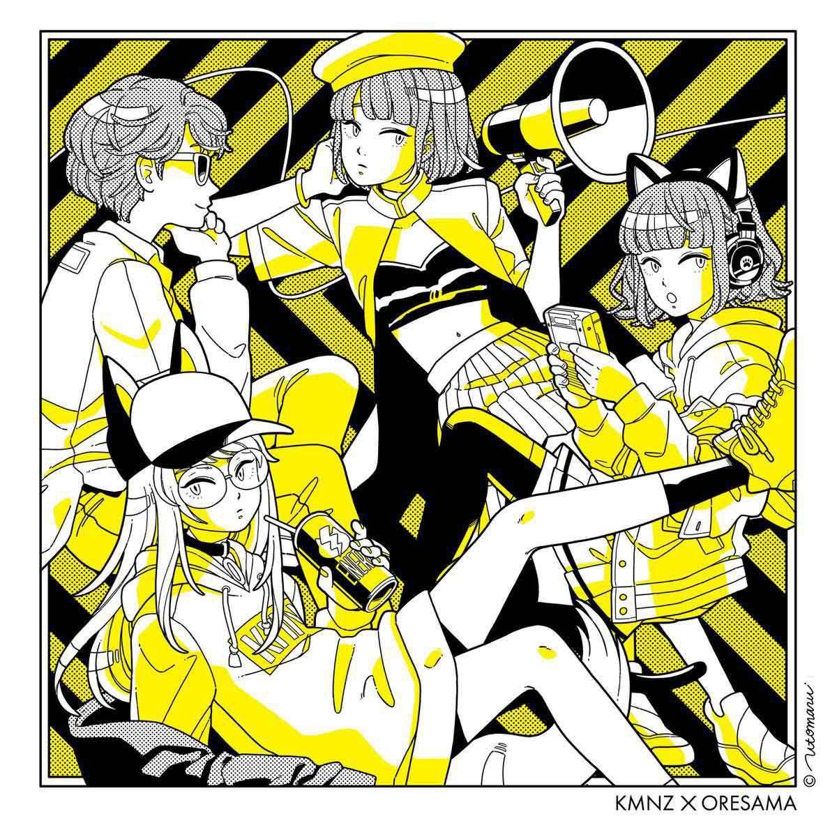 『KMNZ × ORESAMA - ファジータウン』収録の『ファジータウン』ジャケット