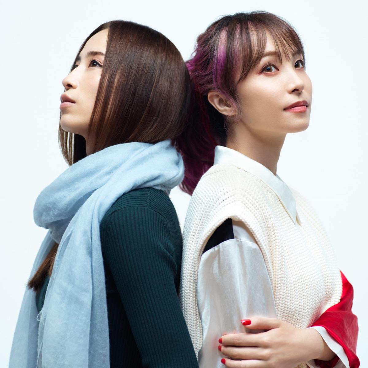 『LiSA×Uru - 再会 (produced by Ayase) 歌詞』収録の『再会 (produced by Ayase)』ジャケット