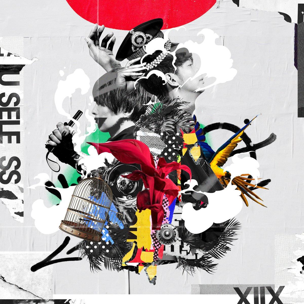 『XIIX - Endless Summer』収録の『USELESS』ジャケット