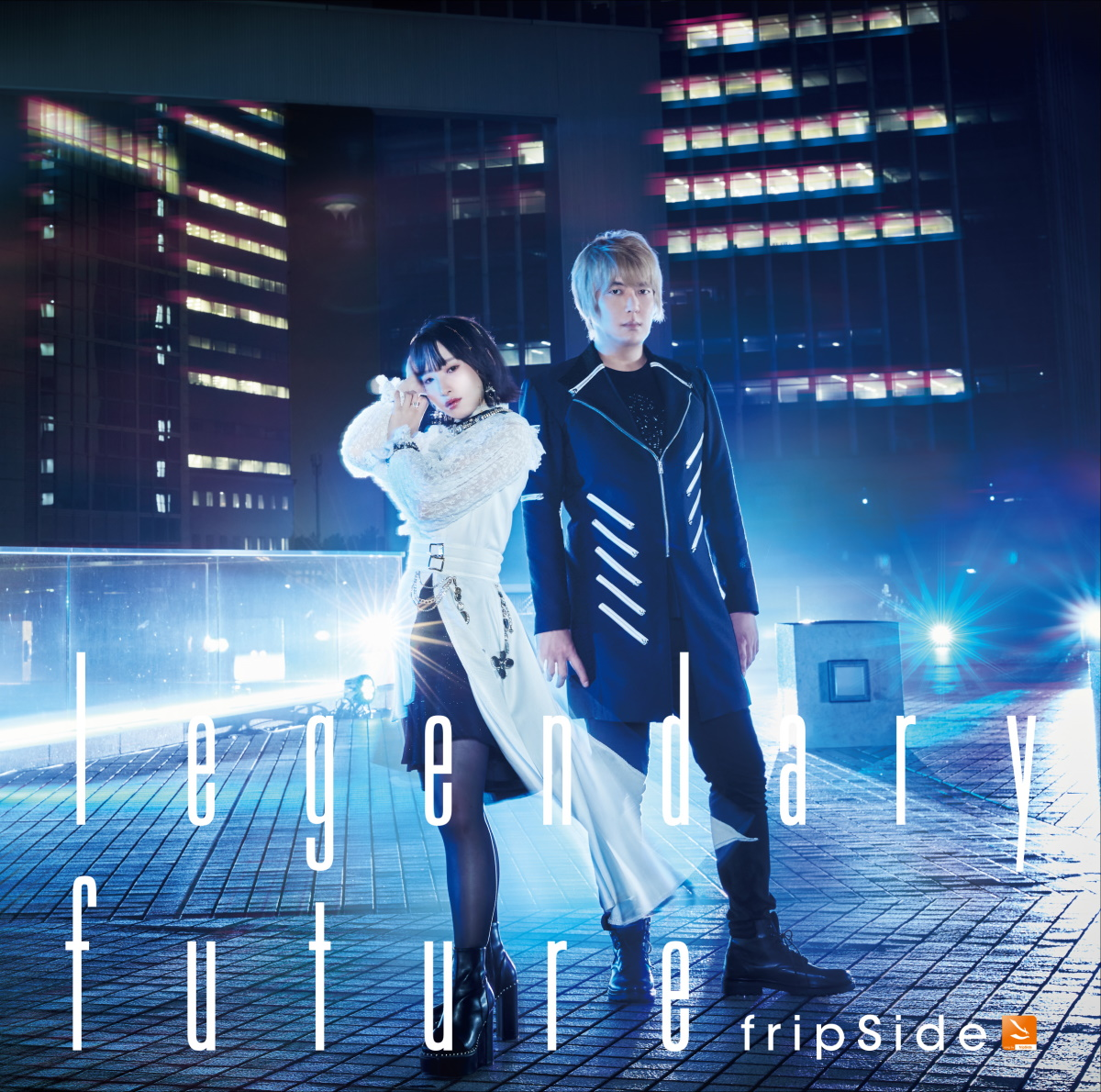 『fripSide - legendary future 歌詞』収録の『legendary future』ジャケット