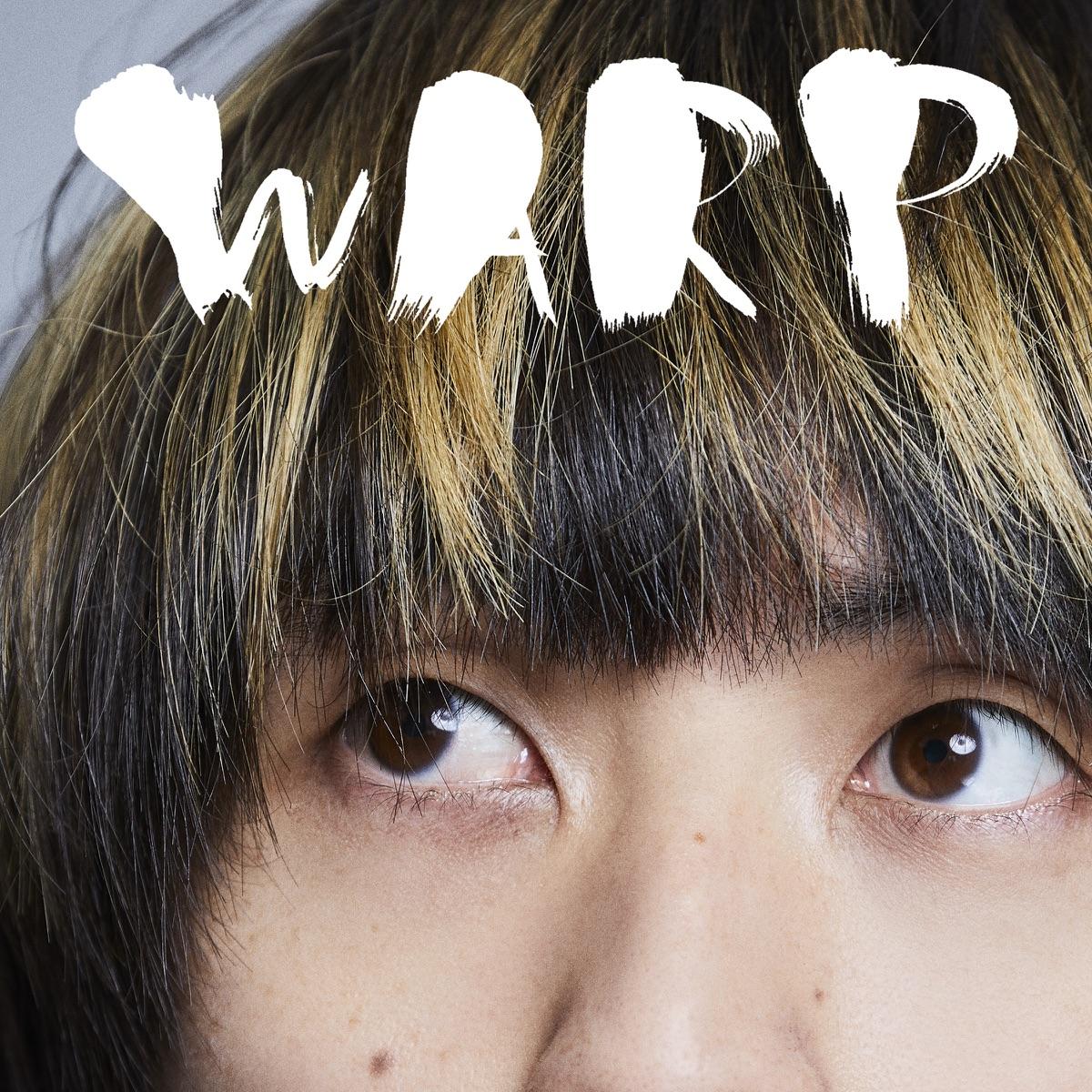 『tricot - WARP』収録の『WARP』ジャケット