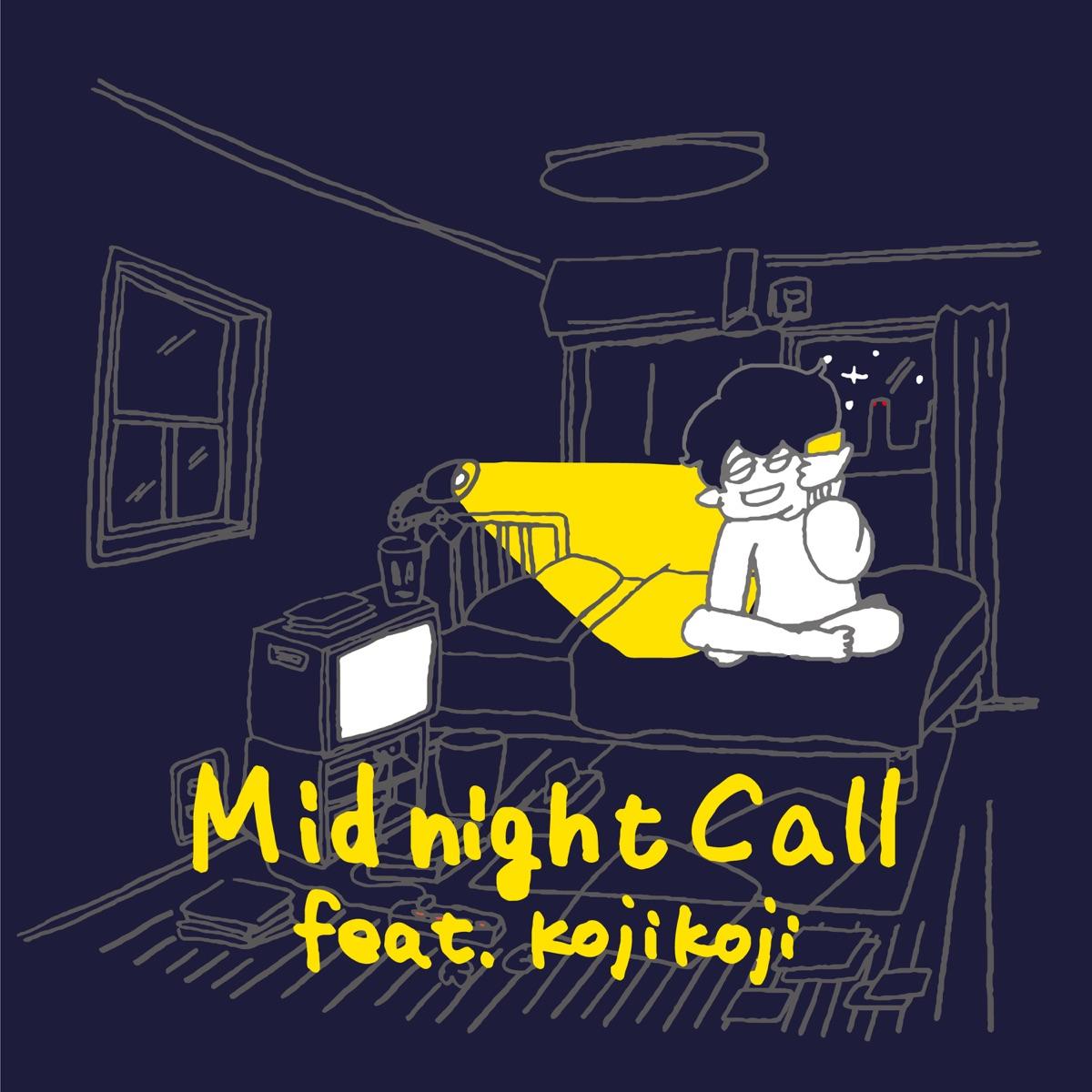 『ぜったくん - Midnight Call (feat. kojikoji)』収録の『 Midnight Call (feat. kojikoji)』ジャケット
