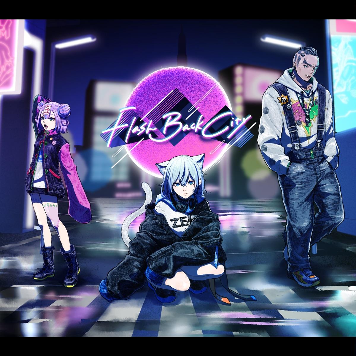 『BOOGEY VOXX - Flash Back City feat. 紡音れい』収録の『Flash Back City』ジャケット