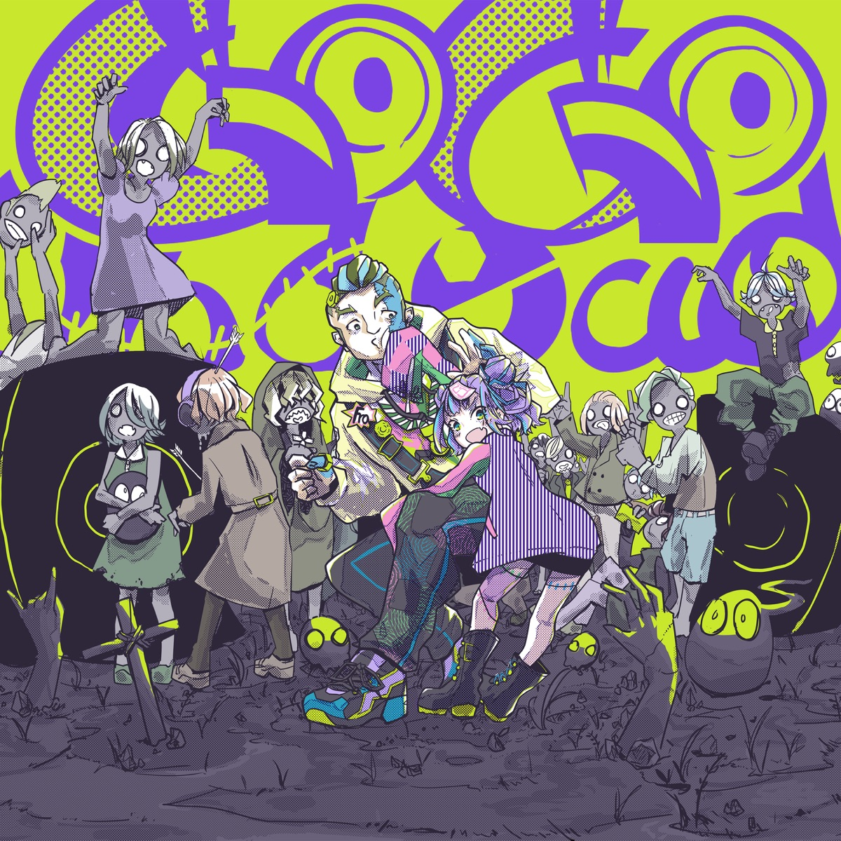 『BOOGEY VOXX - Go!!Go!!Undead!!!!!』収録の『Go!!Go!!Undead!!!!!』ジャケット