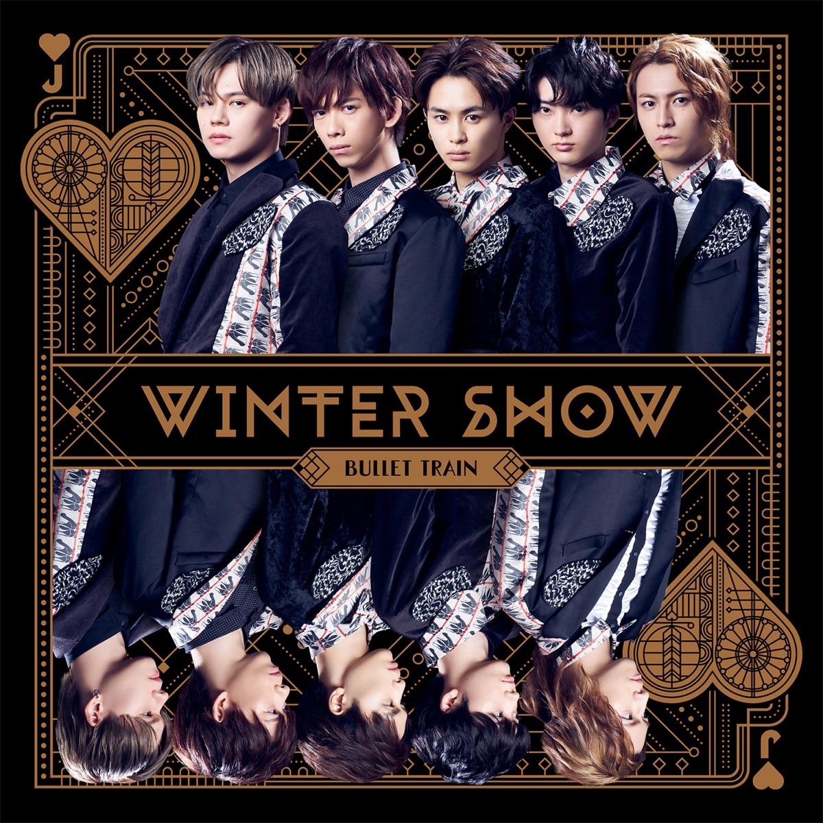 『超特急 - Winter Show』収録の『Winter Show』ジャケット