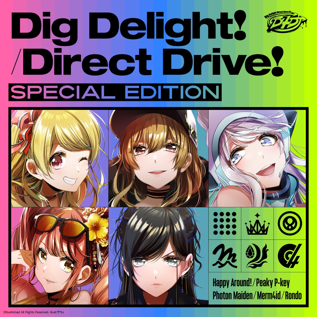 『Happy Around! - Direct Drive! 歌詞』収録の『Dig Delight!/Direct Drive! Special Edition』ジャケット
