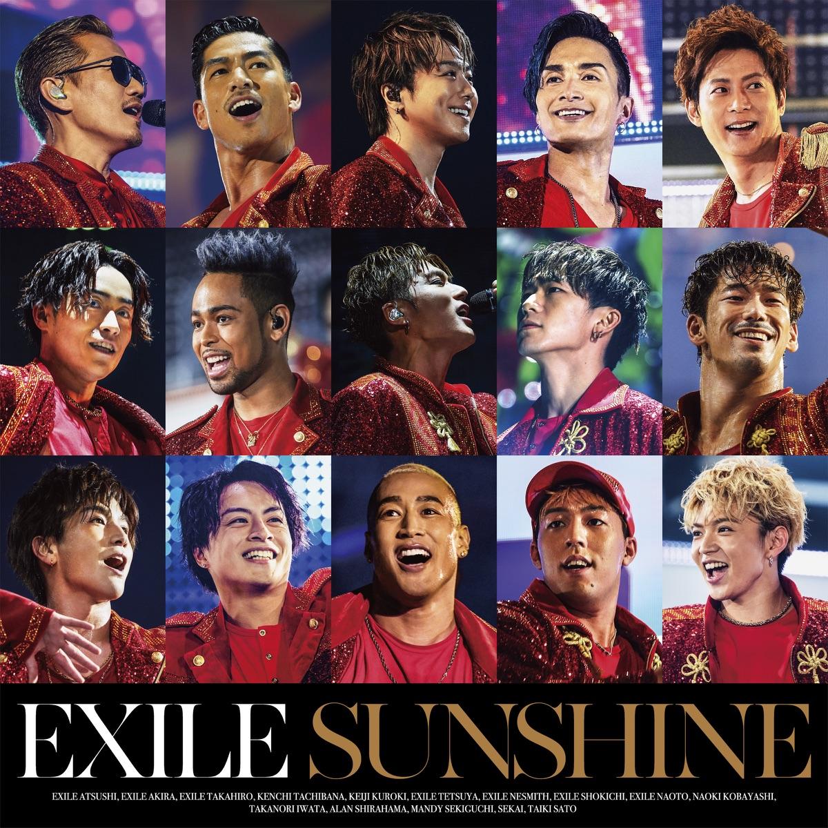 『EXILE - SUNSHINE』収録の『SUNSHINE』ジャケット