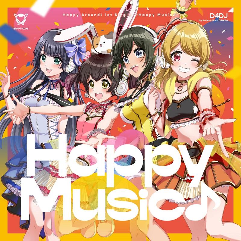 『Happy Around! - Happy Music♪ 歌詞』収録の『Happy Music♪』ジャケット