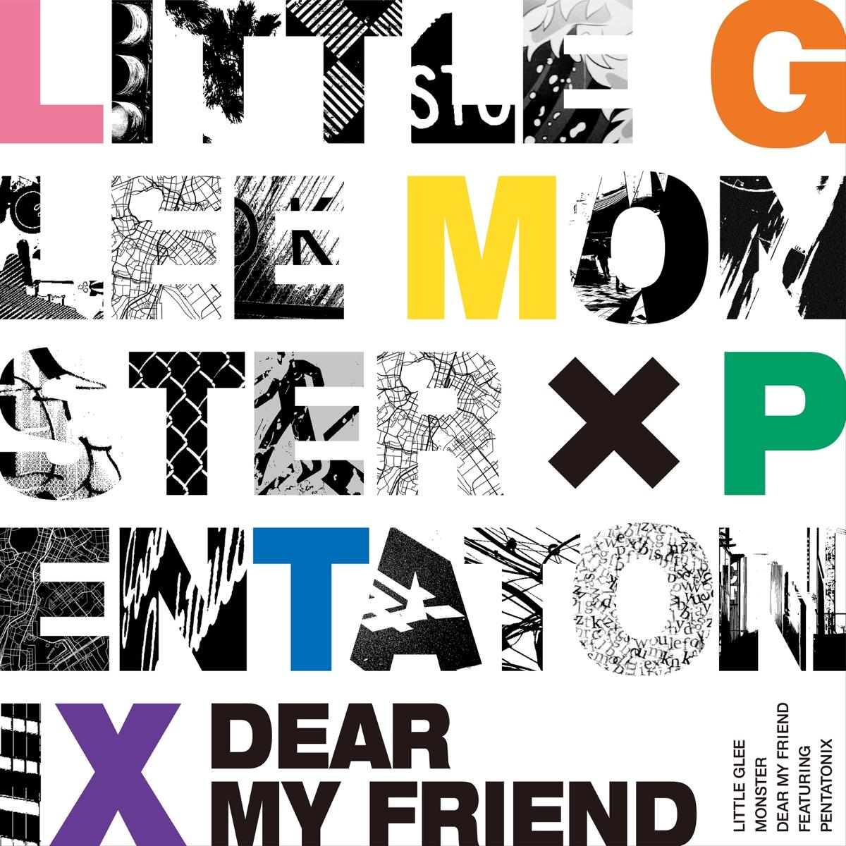 『Little Glee Monster - Dear My Friend feat. Pentatonix 歌詞』収録の『Dear My Friend feat. Pentatonix』ジャケット