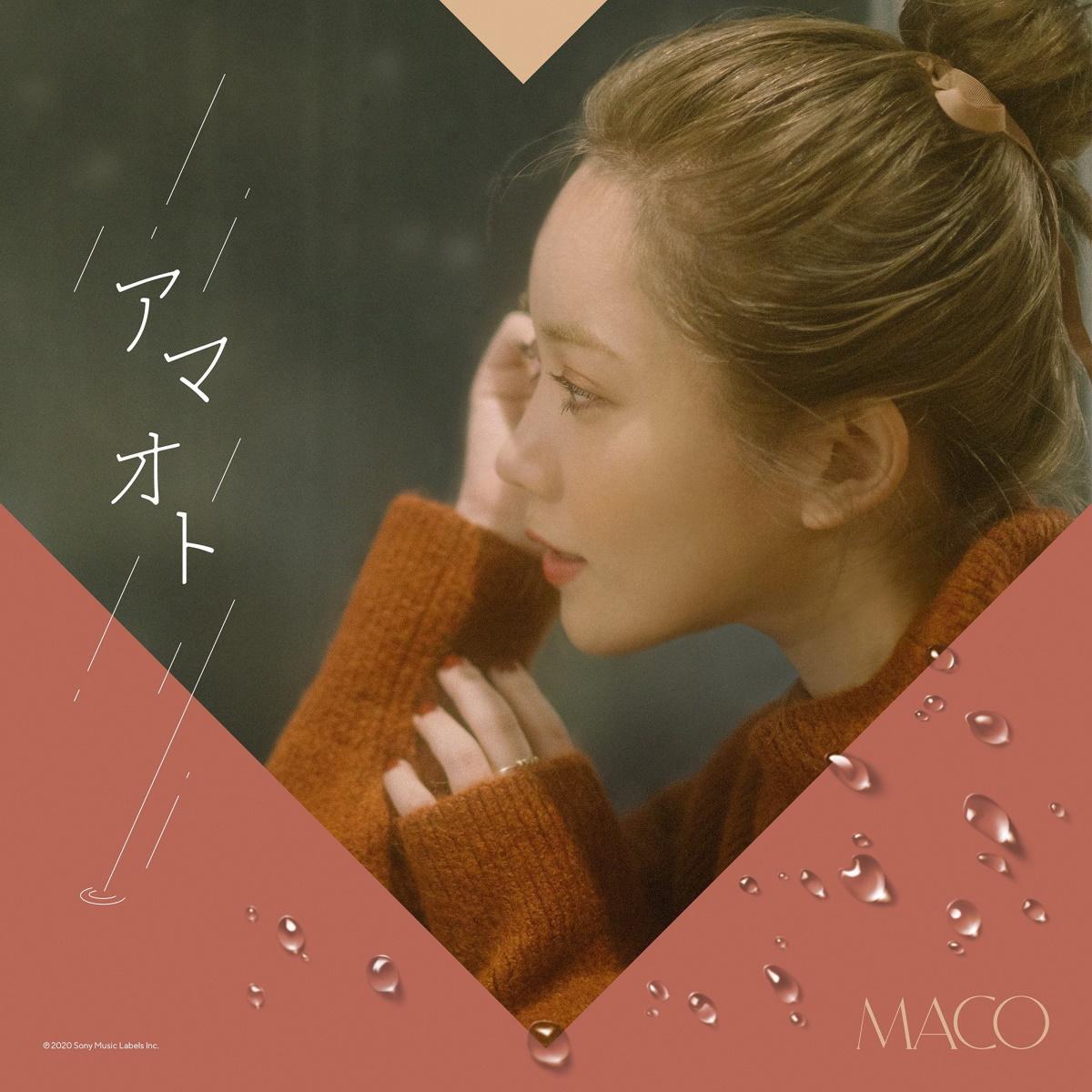 『MACO - アマオト 』収録の『アマオト』ジャケット
