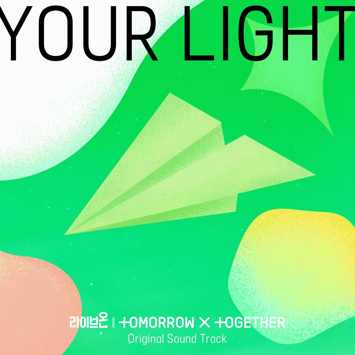『TOMORROW X TOGETHER - Your Light』収録の『Your Light』ジャケット