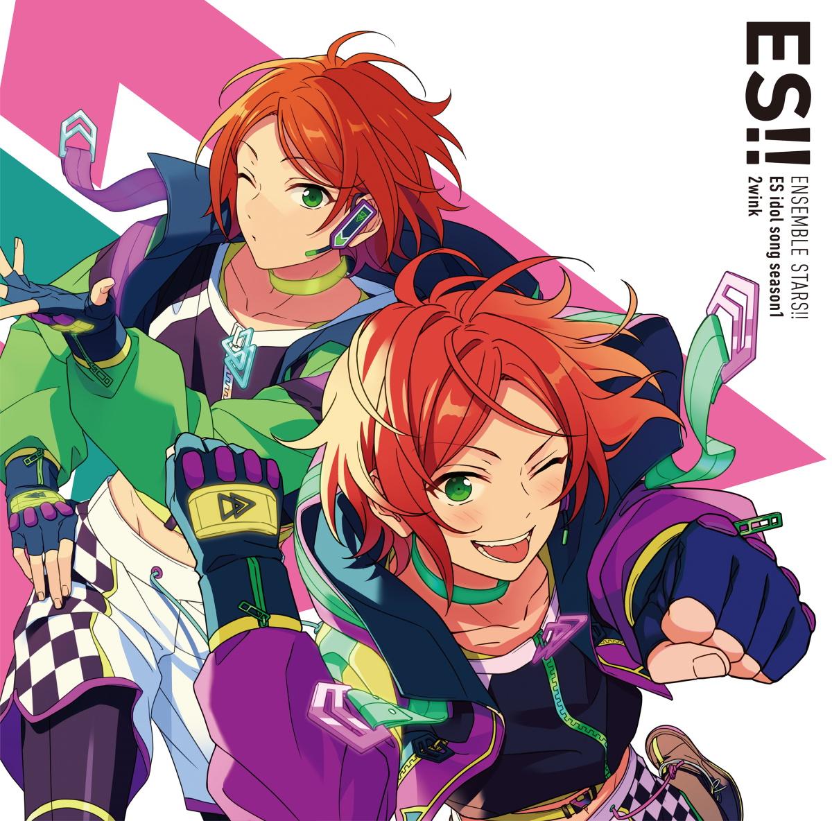『2wink - Fighting Dreamer 歌詞』収録の『あんさんぶるスターズ!! ESアイドルソング season1 2wink』ジャケット