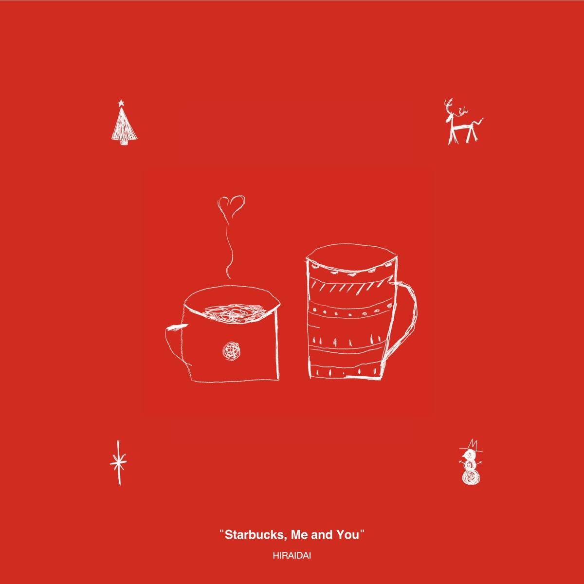 『平井大 - Starbucks, Me and You』収録の『Starbucks, Me and You』ジャケット
